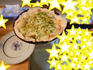 s-pizza