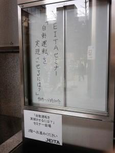 s-DVC00070