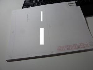 s-P1110981
