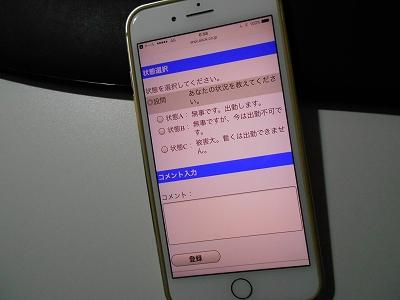 s-DSCN1776