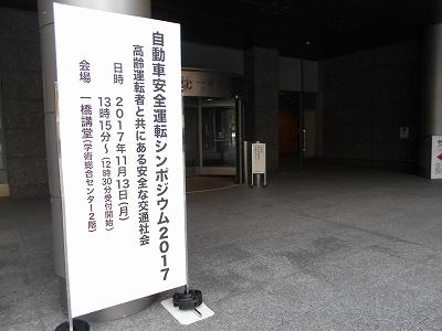 s-DSCN2397