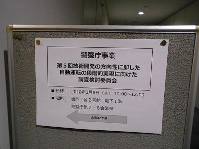 s-DSCN2761